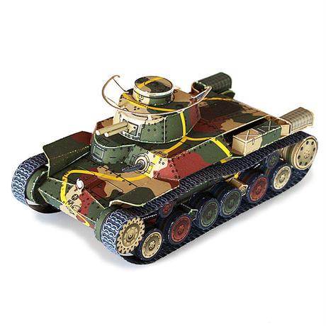 日本陸軍97式中戦車チハ 1/48スケール