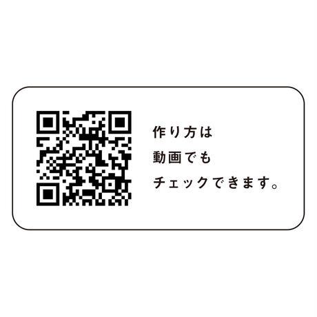 ペーパーぶたさん【1個~】