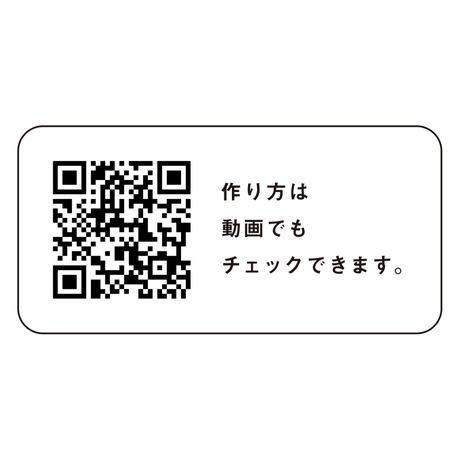 ペーパーランタン【1個~】