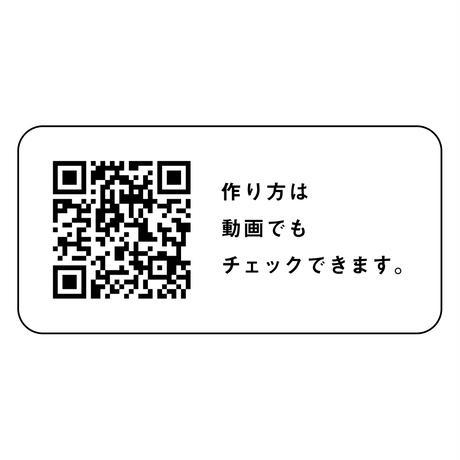 ペーパーコンテナバッグ【1個~】