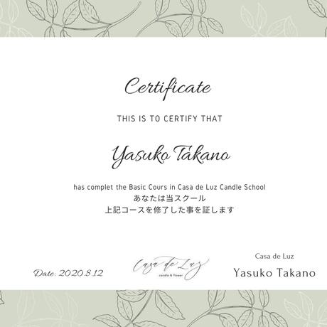 (lesson) Basic2(全4回・8種計8本制作)