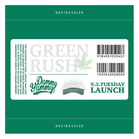 DUMMY YUMMY/ GREENRUSH T-SHIRT