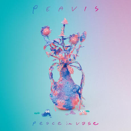 PEAVIS/ PEACE IN VASE