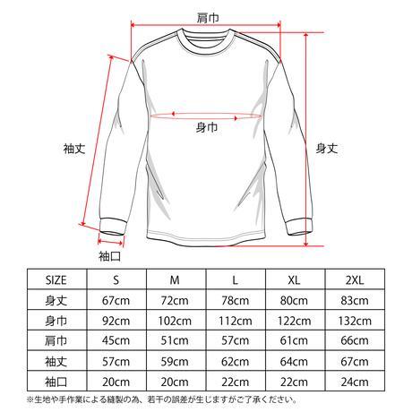 FTCC  Ukiyo-e Long sleeve Tee
