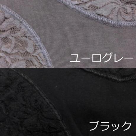 ◆日本製◆  お肌快適!ふわさらコットンショーツ/NC4010 M・Lサイズ