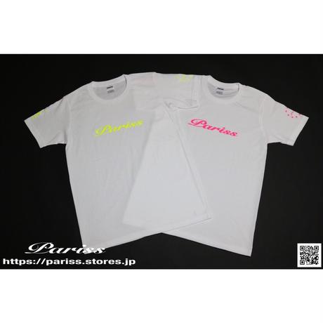 WロゴTシャツ【ホワイト×蛍光イエロー・ホワイト×蛍光ピンク】