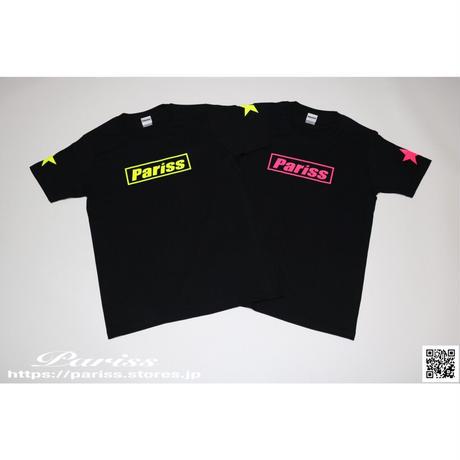【新作】BoxロゴTシャツ【ブラック×蛍光イエロー・ブラック×蛍光ピンク】