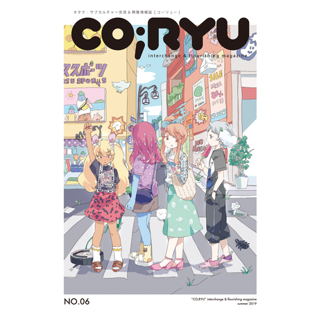 ユニットwww「CO;RYU」vol.06