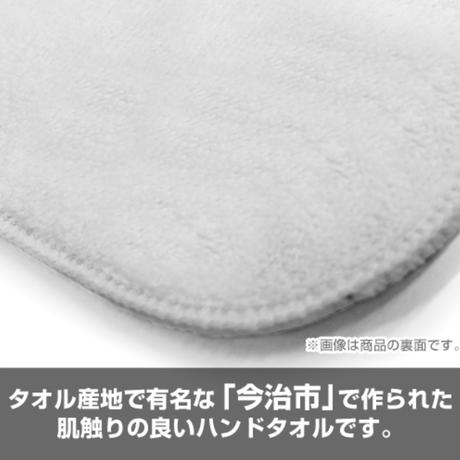 【COSPA】竈門禰豆子 フルカラーハンドタオル [鬼滅の刃]
