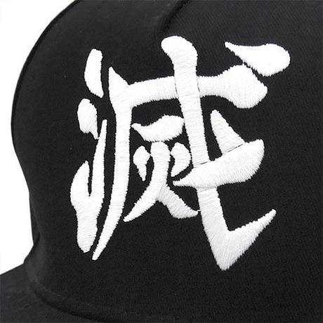【COSPA】鬼殺隊 フラットバイザー [鬼滅の刃]