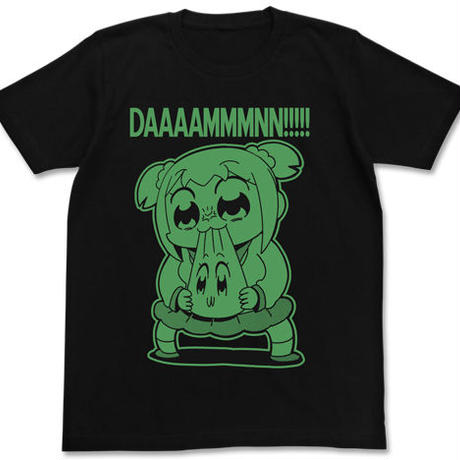 【COSPA】ポプ子のけものTシャツ  のコピー