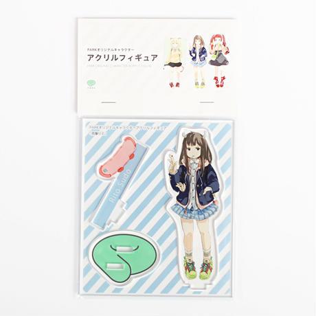 PARKオリジナルキャラクターアクリルフィギュア