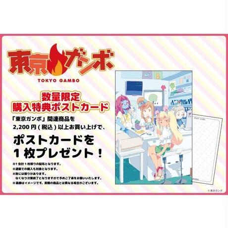 【A3】東京ガンボ プロテクト収納ケース
