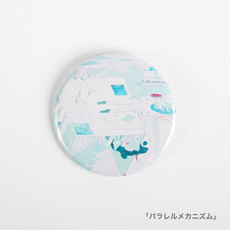【YUtuKI/明晰夢】界展缶バッジ (全9種類)