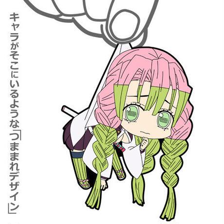 【COSPA】甘露寺蜜璃 つままれキーホルダー [鬼滅の刃]