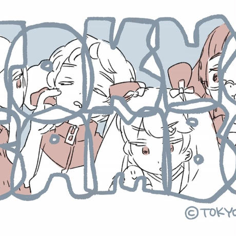 【東京ガンボ】TOKYO GAMBO ロゴ パーカー