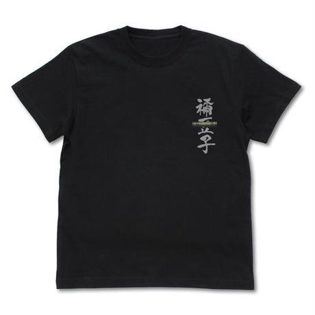 【COSPA】籠に入った『禰豆子』を背負っているようなTシャツ[鬼滅の刃]