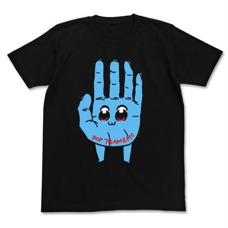 【COSPA】ポプテピピック手 Tシャツ