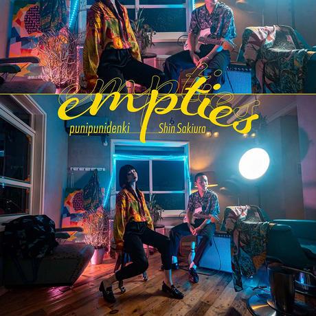 """ぷにぷに電機 - empties / 透明人間・オン・ザ・ビーチ (7"""" Vinyl)"""