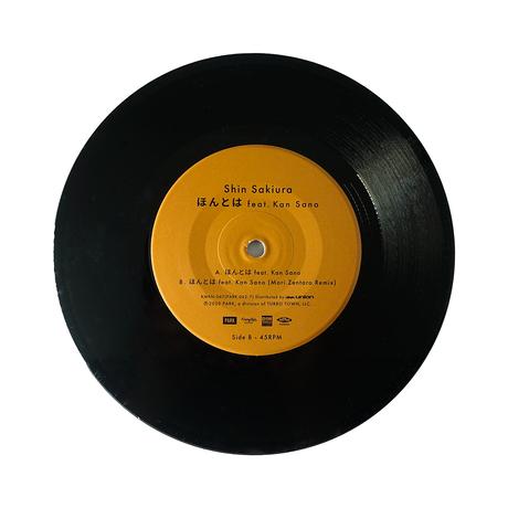 "Shin Sakiura - ほんとは feat. Kan Sano (7"" Vinyl)"