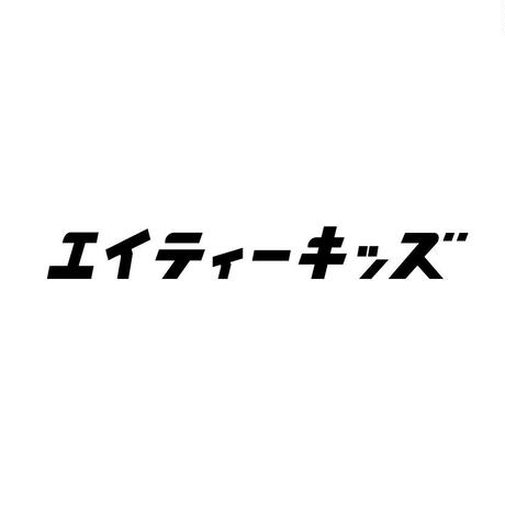 561e8b1c2b3492094f002b35