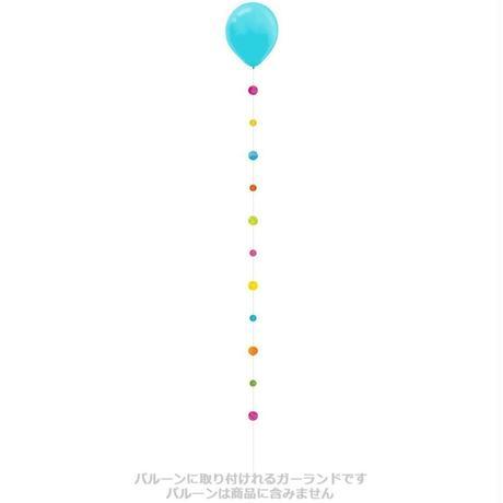 【メール便対応】amscan バルーン ファン ストリングス/3種展開 [AM0108-11044]
