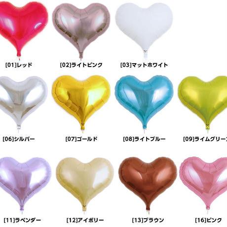 【アルミバルーン】ibrexジェリーハート/14インチ/全11色ヘリウムガス無し [BF0102-02013133]