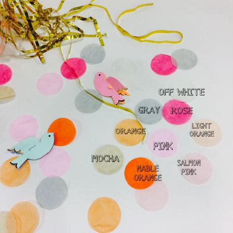 【PartyMarket】コンフェッティ中サイズ(各色100ピース)&ミニサイズ(マルチカラーのみ約100ピース)