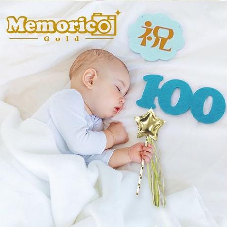 【メモリコ】メモリコ/ゴールドハッピー100デイズ/2色展開[MR0109-BDZ340]