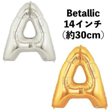 ベタリック 文字バルーン レターバルーン/14インチ約30cm/2色展開[BM0201-160]