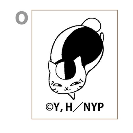 「夏目友人帳」inパセラ横浜ハマボールイアスコラボカフェ ニャンコ先生オリジナルスタンプ