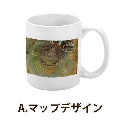 『モンハン酒場』オリジナルマグカップ(マップ/五匹の竜)
