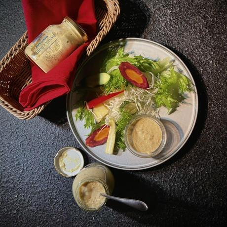食べるDRESSING【200ml】