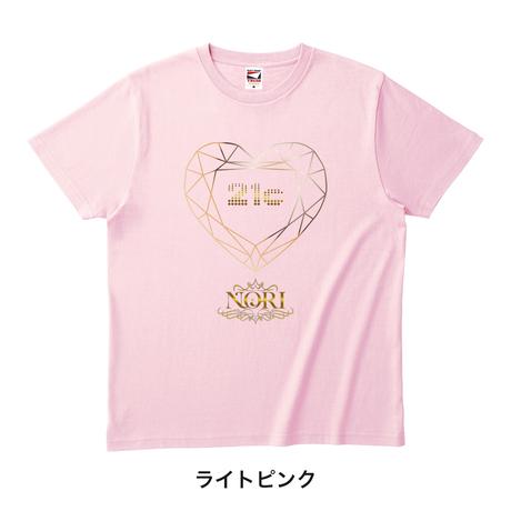 NORI「HOLIDAY」CD & 心のジュエリーTシャツ