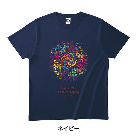21世紀Tシャツ D