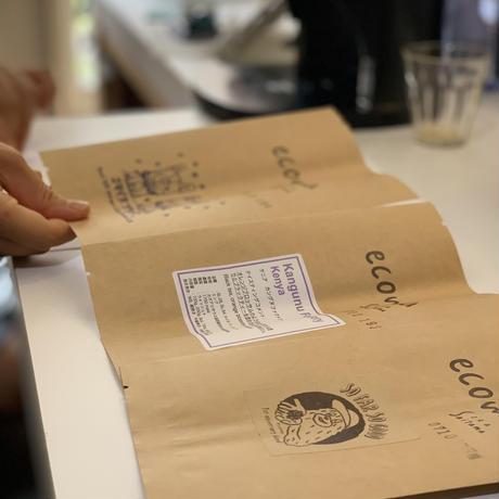 【送料無料】Tasting Set 100g×3packs テイスティングセット【Free shipping】
