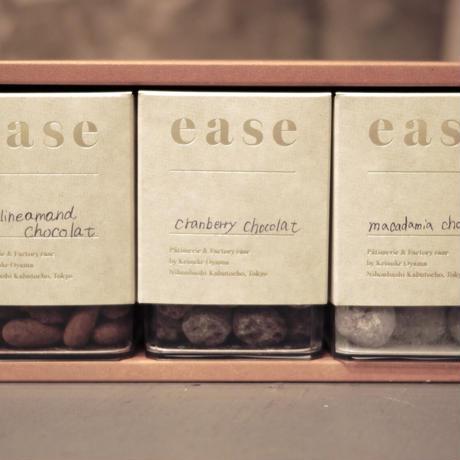 チョコレートアソートセット