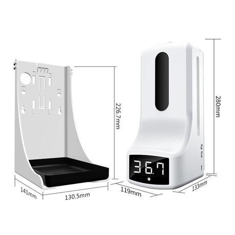 温度測定+自動消毒液 K9 Pro