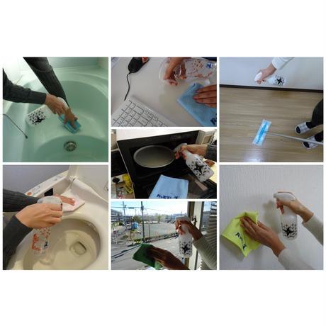 洗浄・除菌 水性洗剤パッとりくん2L スプレーボトルセット