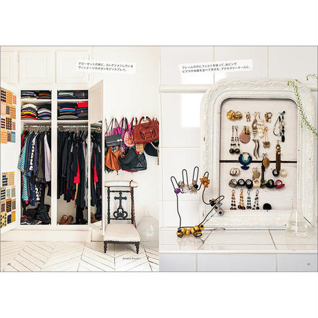A Little Parisian Guide to Decorating and Organising