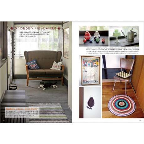 Nordic style home party | Yuriko Mori