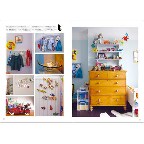 "Childrens rooms ""London"""