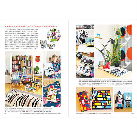 Marimekko Designers -Life and Creations