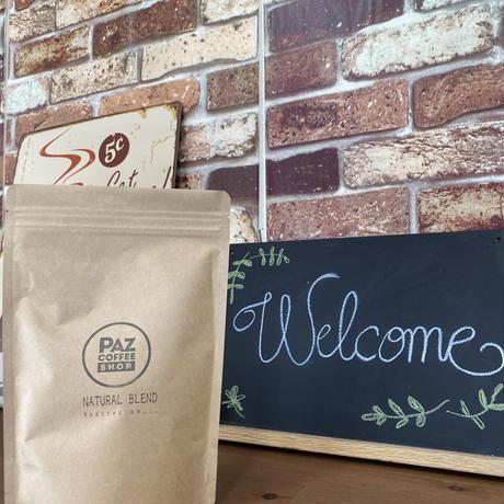 コーヒー豆 PAZ Natural Blend(200g)発送可