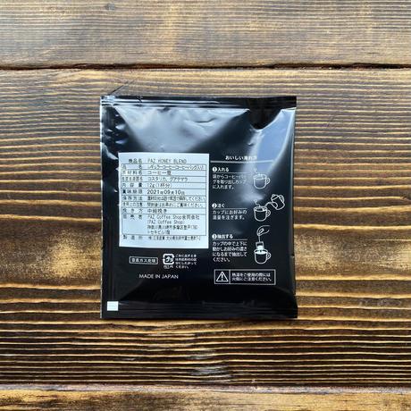 コーヒーバッグ PAZ Honey Blend  (6個入り)発送可