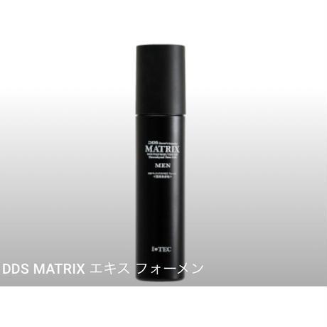 DDS MATRIX For MEN 男性用整肌美容液 スキンケア マトリックスエキス フォーメン