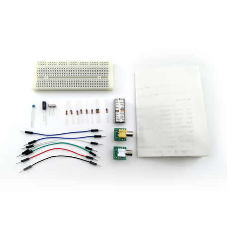 PanCake breadboard kit