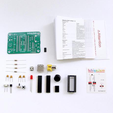 IchigoJam T complete kit