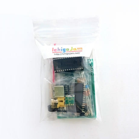 IchigoJam  self-assembly kit