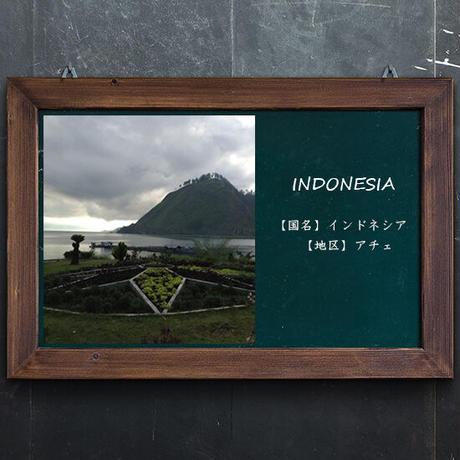 【国名】インドネシア【地区】アチェ 150g 深煎り